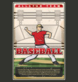 baseball game player in uniform vector image vector image