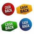 cash back sticker or label set vector image vector image