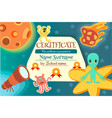 certificate for a teaching game or a childrens vector image vector image