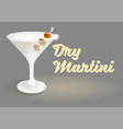 cocktail dry martini vector image vector image