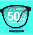 eyeglasses shopping concept half price sale vector image vector image