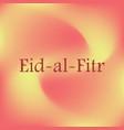 islamic calligraphy of text eid ul fitar mubarak vector image