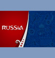 russia world cup red background vector image vector image