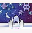 paper cut ramadan17 vector image