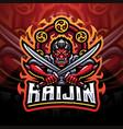 raijin esport mascot logo design vector image vector image