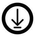 down arrow or load symbol the black color icon in vector image vector image