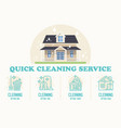 quick cleaning service flat vector image