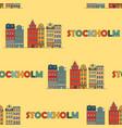 stockholm2 vector image