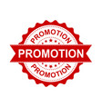 promotion grunge rubber stamp on white background vector image