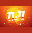 1111 shopping day sale poster or flyer design vector image vector image