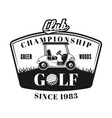 golf cart emblem badge label or logo vector image vector image