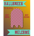 halloween party invitation party scary vector image vector image