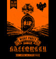 halloween party invitation poster or banner vector image vector image