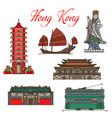 hong kong travel landmarks junk tram temples vector image vector image