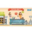 supermarket cashier at register retro cartoon vector image