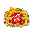 Cinco de mayo food drink and mexican sombrero