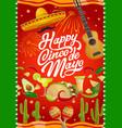 happy cinco de mayo mexican holiday greetings vector image vector image