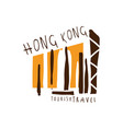 hong kong travel logo template hand drawn vector image vector image