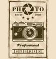 professional photo studio vintage poster vector image vector image