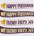 set of ribbons for passover holiday vector image