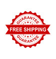 free shipping grunge rubber stamp on white vector image