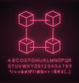 blockchain technology neon light icon vector image