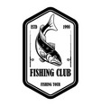 fishing club emblem template with salmon fish and vector image vector image