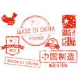 made in china set grunge stamps vector image vector image