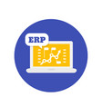 erp software icon vector image vector image