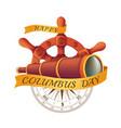 happy columbus day celebrating emblem - america vector image vector image