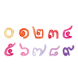Thai Number vector image vector image