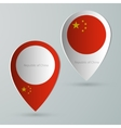 paper of map marker for maps republic of china vector image vector image
