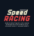 racing display font design alphabet letters and vector image vector image