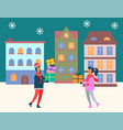 winter city people carrying presents on holidays vector image vector image