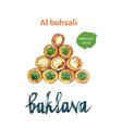 Al bohsali vector image vector image