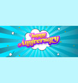 happy anniversary volumetric glossy vintage text vector image
