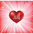 Heart as islam symbol of love to muslim Allah vector image