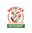 mexican cuisine restaurant emblem with spice food vector image vector image