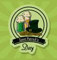 saint patricks day cartoon card vector image vector image