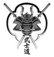 samurai 0007 vector image vector image