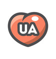 ua with heart shape icon cartoon vector image vector image
