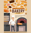 baker with pizza bakery or pastry shop vector image vector image