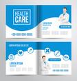 healthcare brochure vector image vector image
