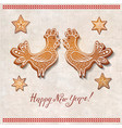 new year greeting card with realistic rooster vector image
