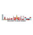 saudi arabia outline skyline arab flat thin line vector image vector image