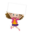 happy girl holding white sqare paper vector image vector image
