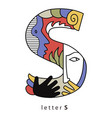 letter s with mask vector image vector image