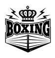 emblem with boxing ring vector image vector image