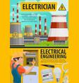 energetics industry electrician service vector image vector image