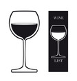 glass for wine vector image vector image